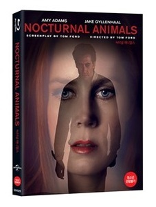 BLU-RAY / NOCTURNAL ANIMALS