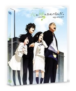 BLU-RAY / THE ANTHEM OF THE HEART (PLAIN EDITION)