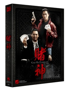 BLU-RAY / GOLDEN HARVEST #001 GOD OF GAMBLERS (777 NUMBERED)