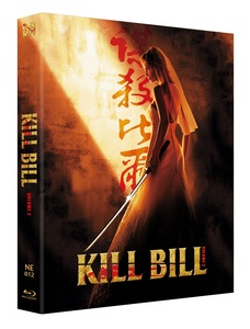 KILL BILL VOL.2 STEELBOOK LENTICULAR SLIP 900 NUMBERED (NE#12)