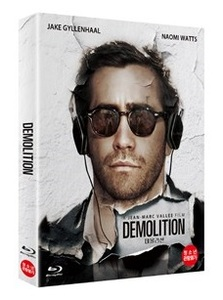 BLU-RAY / DEMOLITION (1 DISC)