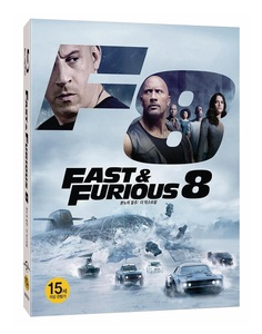 BLU-RAY / FAST AND FURIOUS 8