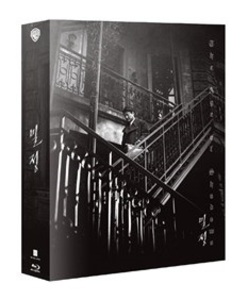 BLU-RAY / THE AGE OF SHADOWS LE