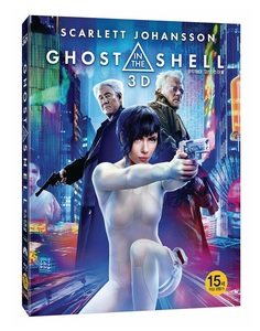 BLU-RAY / GHOST IN THE SHELL (2D+3D)