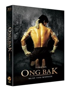 BLU-RAY / ONG-BAK : MUAY THAI WARRIOR LE