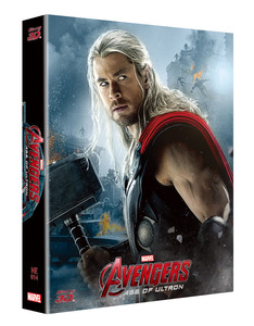 AVENGERS : AGE OF ULTRON FULL SLIP C 300 NUMBERED (NE#14)
