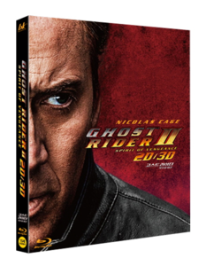BLU-RAY / GHOST RIDER : SPIRIT OF VENGEANCE (3D)