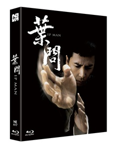 BLU-RAY / NA#17 IP MAN 1 FULL SLIP LIMITED EDITION(500 NUMBERED)