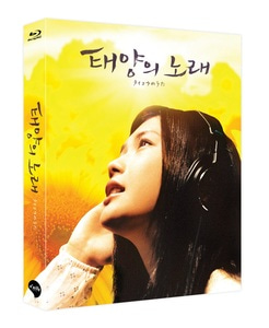 BLU-RAY / MIDNIGHT SUN LE LE (700 NUMBERED)