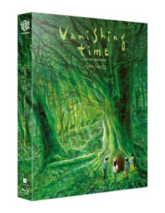 BLU-RAY / VANISHING TIME : A BOY WHO RETURNED LE (BD+OST)
