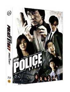 BLU-RAY / NEW POLICE STORY LE (700 NUMBERED)