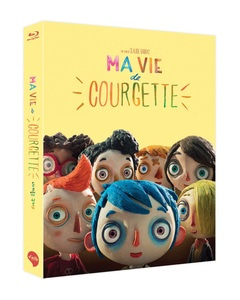 BLU-RAY / MY LIFE AS A COURGETTE LE (1,000 NUMBERED)