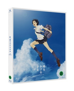 BLU-RAY / GIRL WHO LEAPT THROUGH TIME (PLAIN EDITION)