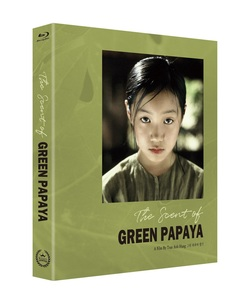 BLU-RAY / THE SECRET OF GREEN PAPAYA