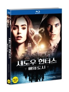 BLU-RAY / SHADOW HUNTERS : THE MORTAL INSTRUMENTS