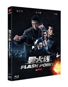 BLU-RAY / FLASH POINT