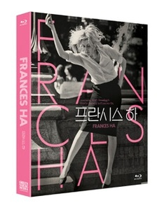 BLU-RAY / FRANCES HA LE (1,000 NUMBERED)