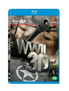 BLU-RAY / WORLD WAR II IN 3D