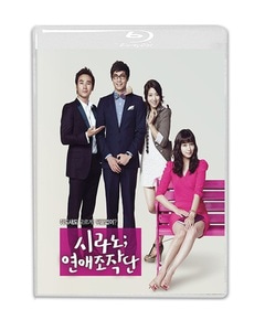 BLU-RAY / CYRANO AGENCY (PLAIN EDITION)
