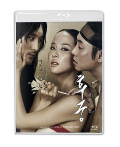 BLU-RAY / THE CONCUBINE (PLAIN EDITION)