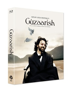 BLU-RAY / GUZAARISH FULL SLIP