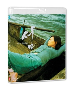BLU-RAY / THE ISLE (PLAIN EDITION)