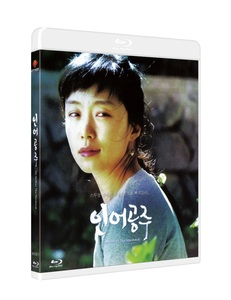 BLU-RAY / MY MOTHER, THE MERMAID (PLAIN EDITION)