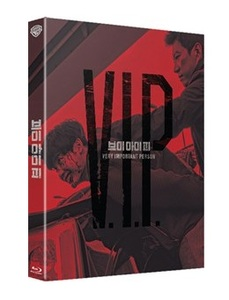 BLU-RAY / V.I.P (NORMAL VERSION)