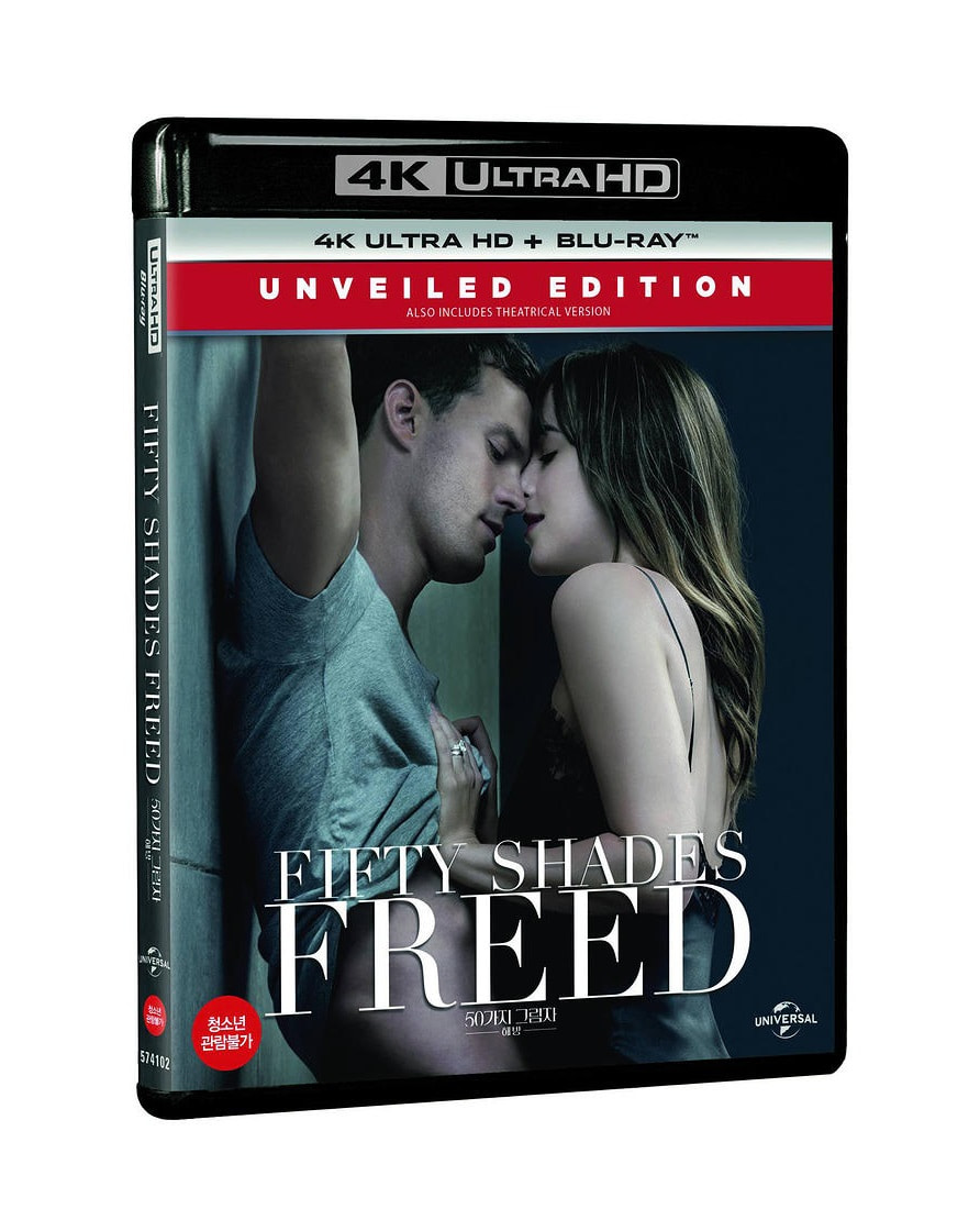 B LU-RAY / FIFTY SHADES FREED 4K LE (THEATRICAL + EXTENDED VER.)