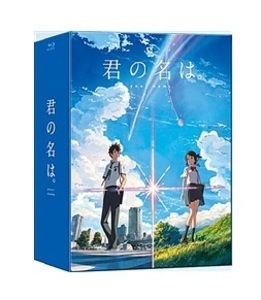 BLU-RAY / Your name Lenticular Deluxe Limited Edition