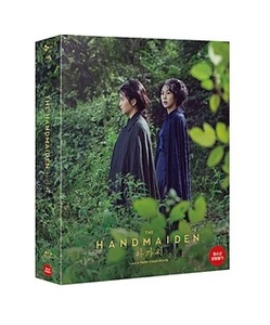 BLU-RAY / THE HANDMAIDEN DIGIPACK LE