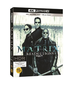 BLU-RAY / MATRIX REVOLUTIONS 4K LE (BD+4K+BONUS DISC)