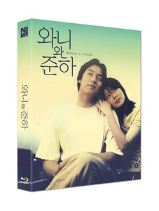 BLU-RAY / WANEE & JUNAH FULL SLIP LE (600 NUMBERED)