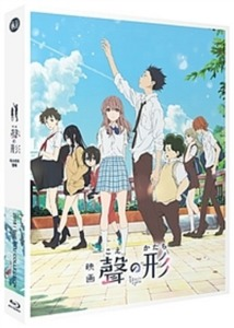 BLU-RAY / A SILENT VOICE Creative Edition