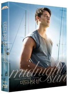 BLU-RAY / Midnight Sun Full-slip B (include Lenti)
