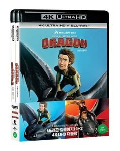 BLU-RAY / HOW TO TRAIN YOUR DRAGON 1+2 (4K UHD)