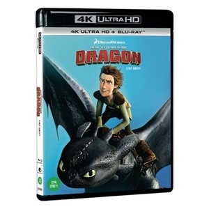 BLU-RAY / HOW TO TRAIN YOUR DRAGON (BD+4K UHD)