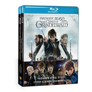 BLU-RAY / FANTASTIC BEASTS 1+2 LE