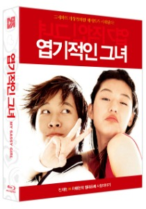 BLU-RAY / MY SASSY GIRL FULL SLIP LE (1,000 NUMBERED)