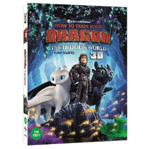 BLU-RAY / HOW TO TRAIN YOUR DRAGON : The Hidden World (2D+3D)