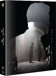 BLU-RAY / The Age Of Shadows STEEL BOOK FULL SLIP A LE