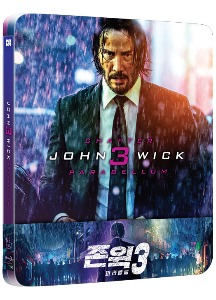 John Wick: Chapter 3 STEELBOOK 1/4 SLIP (NE#25)