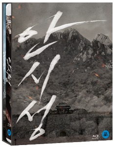 BLU-RAY /  THE GREAT BATTLE  LE