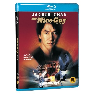 BLU-RAY / Mr. Nice Guy