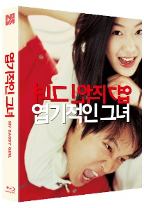 BLU-RAY / MY SASSY GIRL (PLAIN EDITION)