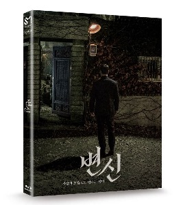 BLU-RAY / Metamorphosis BD (1 Disc)