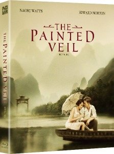 BLU-RAY / The Painted Veil  LE (700 NUMBERED)
