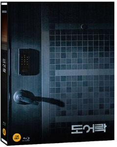 BLU-RAY / Door Lock