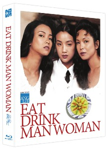 BLU-RAY / Eat Drink Man Woman Full Slip BD