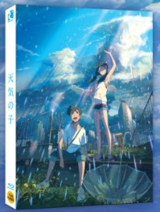 BLU-RAY /  Weathering With You (Plain Edition)
